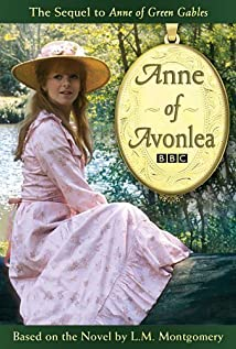 Anne of Avonlea (1975) cover