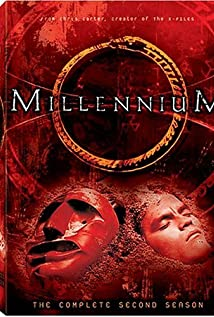 Millennium (1996) cover
