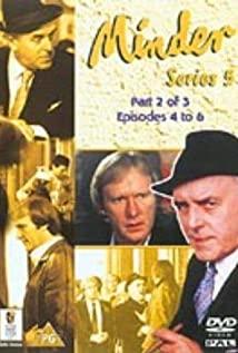 Minder (1979) cover