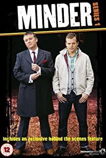 Minder 2009 poster