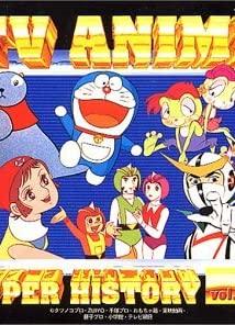 Mirakuru shôjo Rimitto-chan (1973) cover