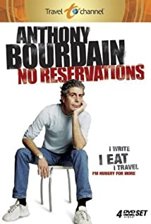 Anthony Bourdain: No Reservations (2005) cover