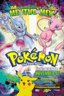 Pokemon: The First Movie - Mewtwo Strikes Back 1998 poster