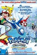 Pokémon Heroes (2003) cover