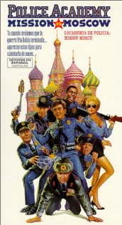 Police Academy: Mission to Moscow 1994 poster