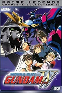 Mobile Suit Gundam Wing (2000) cover