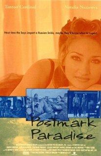 Postmark Paradise 2000 poster