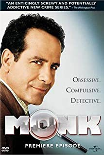 Monk (2002) cover