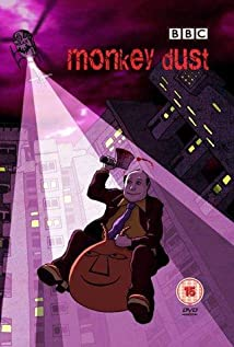 Monkey Dust (2003) cover