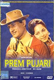 Prem Pujari 1970 poster