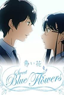 Aoi hana 2009 poster