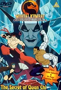 Mortal Kombat: Defenders of the Realm (1995) cover