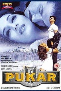 Pukar (2000) cover