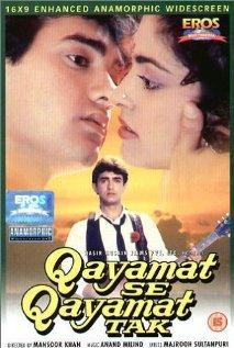 Qayamat Se Qayamat Tak 1988 poster