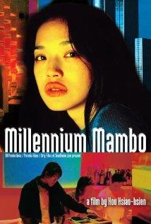 Qian xi man po 2001 poster