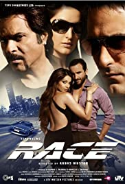 Race 2008 poster