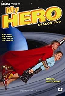 My Hero 2000 poster