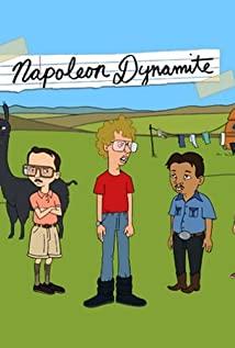 Napoleon Dynamite (2012) cover