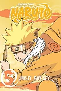 Naruto (2002) cover