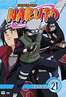 Naruto: Shippûden (2007) cover