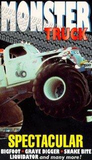 Rolling Vengeance (1987) cover