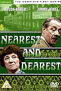 Nearest and Dearest 1968 poster