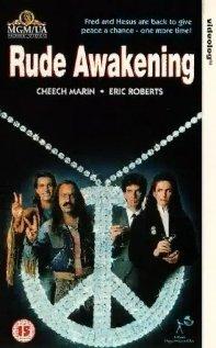 Rude Awakening (1989) cover