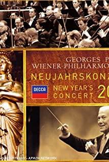 Neujahrskonzert der Wiener Philharmoniker (1980) cover
