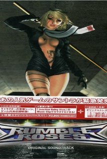 Rumble Roses (2004) cover