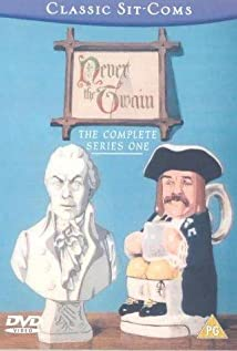 Never the Twain (1981) cover