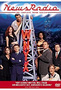 NewsRadio (1995) cover