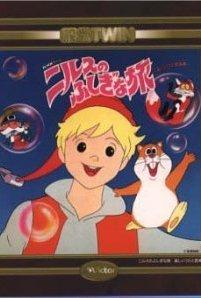 Nirusu no fushigi na tabi (1980) cover