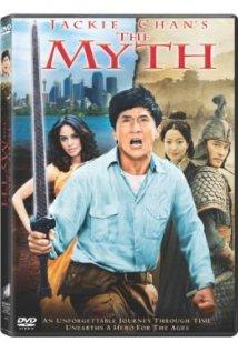 San wa (2005) cover