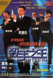 Sat sau ji wong 1998 poster