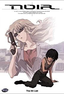 Noir (2001) cover