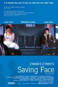 Saving Face (2004) cover