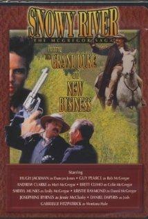 Second Chances (1998) cover