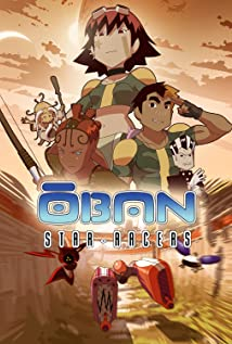 Oban Star-Racers (2006) cover