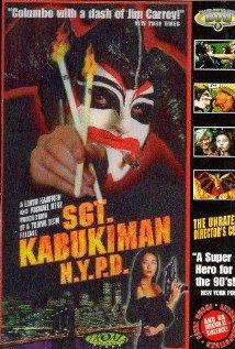 Sgt. Kabukiman N.Y.P.D. (1990) cover