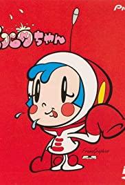 Oh! Sûpâ Miruku-chan 1998 poster