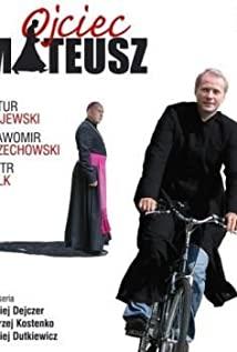 Ojciec Mateusz 2008 poster