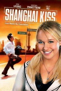 Shanghai Kiss (2007) cover