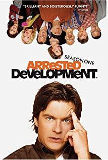 Arrested Development 2003 poster
