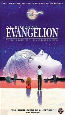 Shin seiki Evangelion Gekijô-ban: Air/Magokoro wo, kimi ni (1997) cover