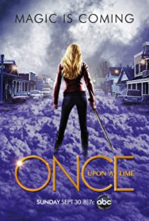 Once Upon a Time (2011) cover