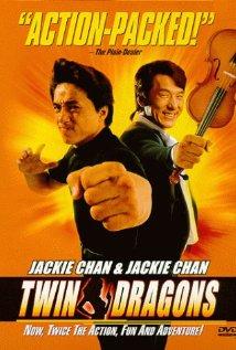 Shuang long hui (1992) cover