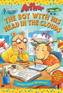 Arthur 1996 poster