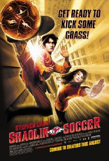 Siu lam juk kau (2001) cover