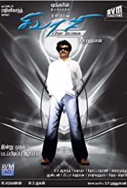Sivaji (2007) cover
