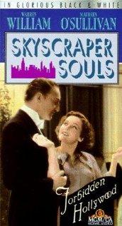 Skyscraper Souls (1932) cover